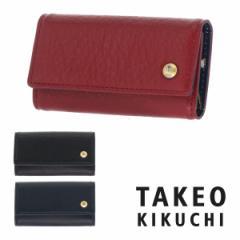 タケオキクチ TAKEO KIKUCHI キーケース 719602 バグッタ 【 メンズ レザー 】