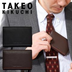 【レビューを書いて+5%】タケオキクチ 名刺入れ テネーロ WEB限定 本革 牛革 レザー メンズ 1705019 | TAKEO KIKUCHI カードケース ビ