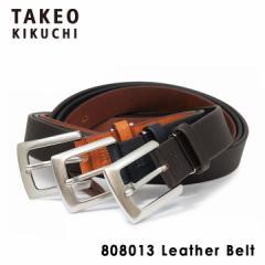 タケオキクチ ベルト メンズ 808013 TAKEO KIKUCHI 牛革 本革 レザー 日本製 ギフト プレゼント 男性