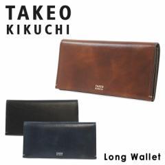 タケオキクチ TAKEO KIKUCHI 長財布 414016 マッキア 札入れ 束入れ カブセ式 レザー