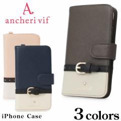 アンシェリヴィフ ancheri vif iPhone7 iPhone8 ケース VIF124 ミロワール・プチ スマホケース カバー 手帳型 レディース