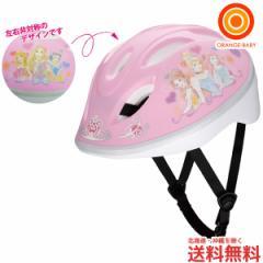 【3月下旬入荷予約分】アイデス キッズヘルメットSサイズ プリンセス YK ides【送料無料 沖縄・一部地域を除く】