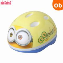 M&M SG対応ヘルメット ミニオンズ(フェイス)【送料無料 沖縄・一部地域を除く】