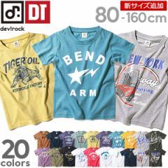 子供服 半袖Tシャツ キッズ 韓国子供服 [ロゴプリント Tシャツ 半袖 男の子 女の子 ベビー トップス 半そで 全20柄 8