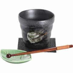 父の日 ギフト 食器 ロックカップ揃 黒コースター付(黒釉白刷毛)(40681) / 食器 一式 セット コップ カトラリー 内