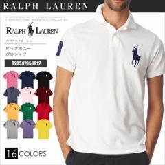 ポロラルフローレン ポロシャツ RALPH LAUREN POLO BigPony ビッグポニー ボーイズ Boys 半袖 ゴル