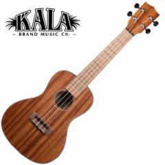 KALA KA-SMHC All Solid Mahogany Concert Ukulele w/bag コンサートウクレレ【