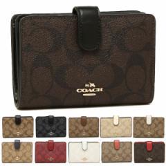 コーチ 財布 アウトレット レディース COACH F23553 シグネチャー ミディアム コーナー ジップ ウォレット 二つ折り財布