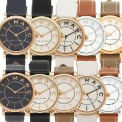 マークジェイコブス 時計 MARC JACOBS ROXY 36MM 28MM ロキシー ペアウォッチ ユニセックス メンズ レディース腕時計ウォッチ
