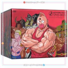 【中古】キン肉マン コンプリートDVD-BOX/完全予約限定生産▼C【即納】【欠品あり】