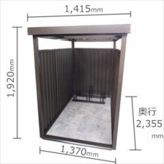 配送条件限定商品 ダイマツ 多目的万能物置 DM-101LB 壁パネルロングタイプ 土台寸法 間口1370×奥