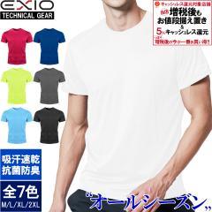 【ネコポス選択で送料無料】アンダーシャツ 半袖 丸首 メンズ ルーズフィット 接触冷感 インナー コンプレッション 野球 EXI