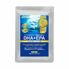 DHA EPA オメガ3 αリノレン酸 約5ヵ月分 オメガ 鮪 サプリ  健康維持 5m
