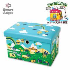 Smart Angel)座れるおもちゃ箱 サファリ[ スツール 椅子 収納イス おもちゃ箱 座れる おもちゃばこ 収納ボックス