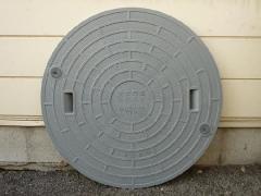 600 浄化槽マンホール(蓋) グレー