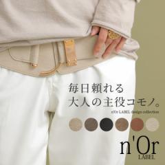 『Dバックルデザインベルト』【 ベルト レディース ファッション小物 バックル ブラック ベージュ ブラウン Dバックル  PM