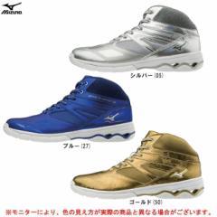 ■MIZUNO(ミズノ)ウエーブダイバースDE(K1GF1874)フィットネスシューズ ダンスエクササイズ ミドルカット メンズ