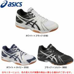 ASICS (アシックス)リブレ EX7(TVR482)バレーボールシューズ 男女兼用サイズ展開