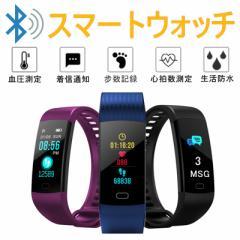 多機能スマートウォッチ ブレスレット 腕時計 日本語対応 IP67防水 GPS LINE 血圧測定 歩数計 活動量計 睡眠検測