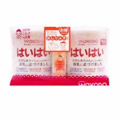 ◆和光堂 レーベンスミルクはいはい 2個パック 810g×2