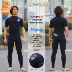 18 RASH(ラッシュ) MT LIMITED NOZIP シーガル 3-STAR Ver.2 3.5/2mmオールジャージ
