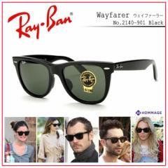 【ポイント2倍】レイバン サングラス Rayban Wayfarer ウェイファーラー 2140 901 正規品