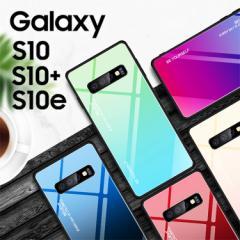 Galaxy S10 ケース S10+ plus プラス きれい かわいい スマホケース 背面ガラス TPU ソフト シンプル