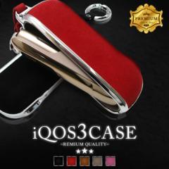 iQOS ケース iQOS3 バンパー カバー スエード 高級 メンズ アイコスケース iqosケース アイコス アイコス3 大