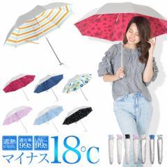 【送料無料】日傘 晴雨兼用 折りたたみ uvカット99%以上 遮光率99%以上 UPF50+ 遮熱効果 シルバー レディース 花