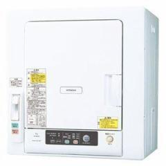 【送料無料】 日立 6.0kg 衣類乾燥機 これっきりボタン DE-N60WV-W