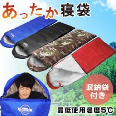 【送料無料】 寝袋 シュラフ スリーピングバッグ 封筒型 コンパクト 軽量 丸洗い 最低使用温度5度 収納袋 4カラー
