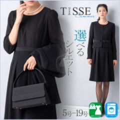 洗える ブラックフォーマル レディース スーツ 喪服 礼服 XS/S/M/L/LL/3L/4L 大きいサイズ 【lq-100】P