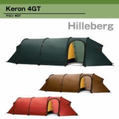 ★送料無料★ HILLBERG keron4GT ヒルバーグ ケロン4GT テント アウトドア キャンプ キャンプ用品 並行輸入