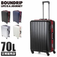 722fee9669 【開催中☆P10〜15倍】バウンドリップ スーツケース Mサイズ フレーム