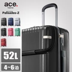 737b33edc2 【開催中☆P10〜15倍】エース トーキョーレーベル パリセイドZ スーツケース
