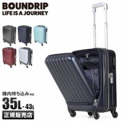 2359645351 商品一覧 カバンのセレクション スーツケース・キャリーバッグ 通販 ...