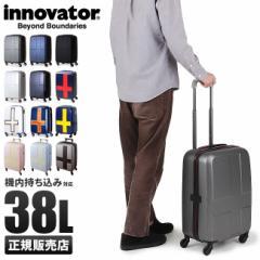 fad926a19c 【還元祭☆P13〜18倍】イノベーター スーツケース 機内持ち込み Sサイズ