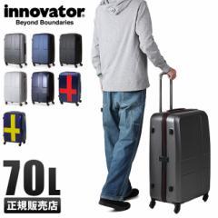 53d7216fd9 【開催中☆P10〜15倍】イノベーター スーツケース Lサイズ 軽量 大型