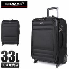 cfd55ca32c 【開催中☆P10〜15倍】バーマス ビジネスキャリーバッグ スーツケース S