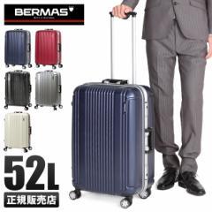 31993b1f3c 【開催中☆P10〜15倍】バーマス スーツケース Mサイズ 52L プレステージ