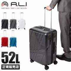 823caecf1d 【開催中☆P10〜15倍】アジアラゲージ スーツケース Mサイズ ストッパー