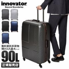 30a290dfcb 【開催中☆P10〜15倍】イノベーター スーツケース Lサイズ フレームタイプ