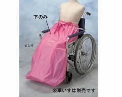 ケアーレイン(セパレート 下のみ) 9098下のみ エンゼル 【車椅子関連用品】【車椅子】【レインコート】【介護用品】