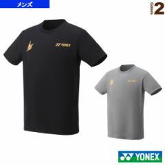 46789940d88e5f [ヨネックス ウェア(メンズ/ユニ)]ドライTシャツ/リンダン限定モデル
