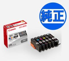 【純正インク】キヤノン(CANON) 純正インク BCI-381s+380s インクカートリッジ 6色セット(小容量) BCI-
