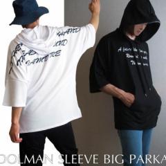 ビッグパーカー メンズ ドルマンスリーブ 半袖パーカー バックプリント ロゴ 大きい EVOLUTION