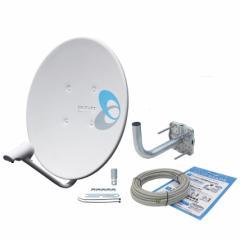アンテナ アンテナ設置に便利な取付キット付 DXアンテナ BS・110度CSアンテナセット 45cm形 取付金具 ケーブル付属