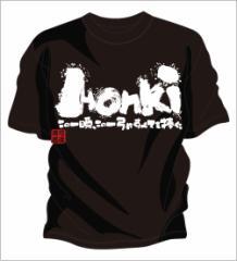 弓道tシャツ Honki 本気