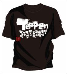 弓道tシャツ Teppen 狙うはてっぺんただ一つ