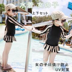 【送料無料】韓国子供服 水着 女の子 子供 セパレート 子ども 新作水着 上下セット 子供水着 女の子 ラッシュガード トップス